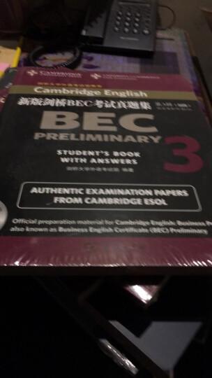 新版BEC真题集·第3辑:初级(附光盘) 晒单图