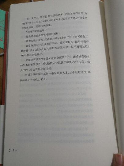 洗澡 杨绛散文小说作品集 晒单图