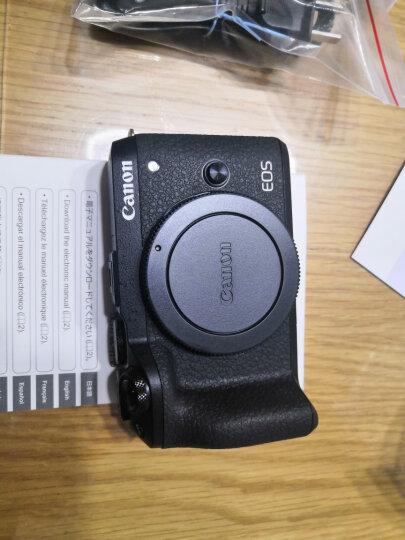 佳能(Canon) EOS M6 2代 微单相机 vlog美颜相机 数码相机二代 EF-M 15-45mm镜头套机黑色 套餐二 晒单图