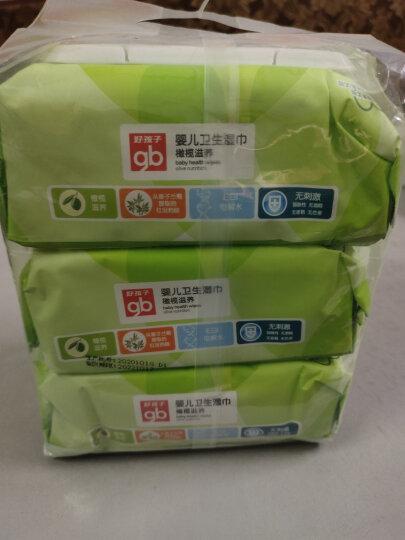 gb好孩子 婴儿湿巾 宝宝 新生儿 儿童湿巾 亲肤温和 便携出行 杀菌海洋水润湿纸巾 80片*24包(带盖)量贩装 晒单图