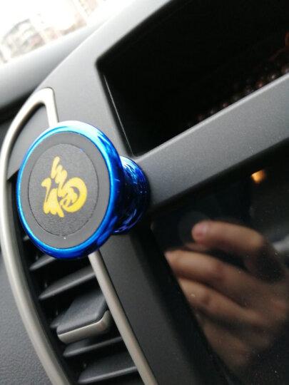 狼爪 车载手机支架 磁吸式导航支架仪表台出风口车用汽车手机支架汽车用品 普通福款(颜色随机) 晒单图