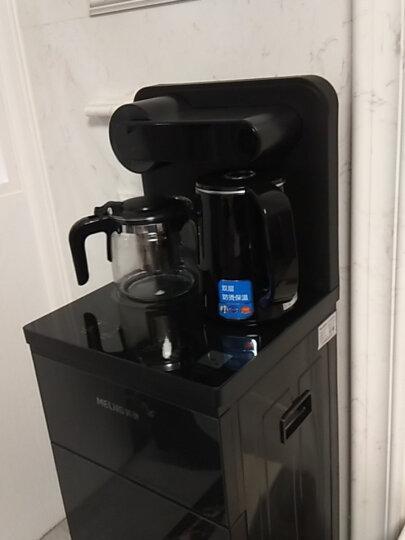 美菱(MeiLing)茶吧机立式饮水机家用多功能智能温热型茶饮机茶水机 MY-C31冷热款 晒单图
