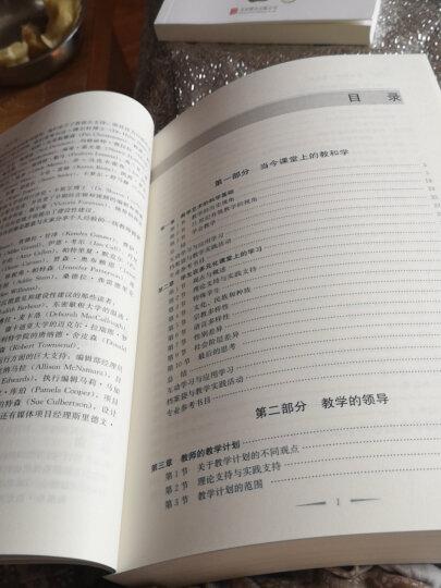 高等学校文科教材:学习论 晒单图