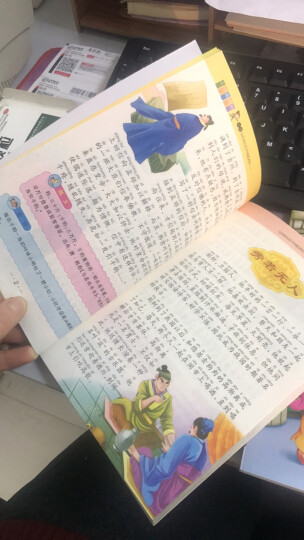 【正版包邮】中华成语故事大全 成语故事注音版 7-10岁课外读物 小学生成语接龙课外书 晒单图