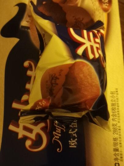 康师傅 妙芙欧式蛋糕礼盒 送礼休闲零食大礼包(巧克力+奶油) 960g(20枚) 晒单图