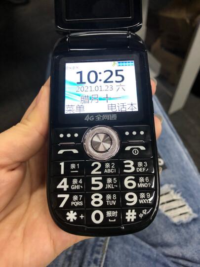 天语(K-Touch)V3S 全网通4G智能翻盖老人手机 4G移动联通电信VoLTE 按键超长待机 学生备用老年手机 金色 晒单图