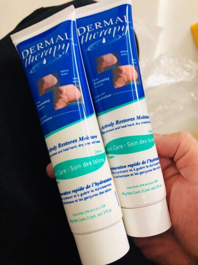 梦蜗/WellDerma  多美加姿 Dermal Therapy 足部护理 足裂霜护足霜速效修复脚后跟90g 晒单图