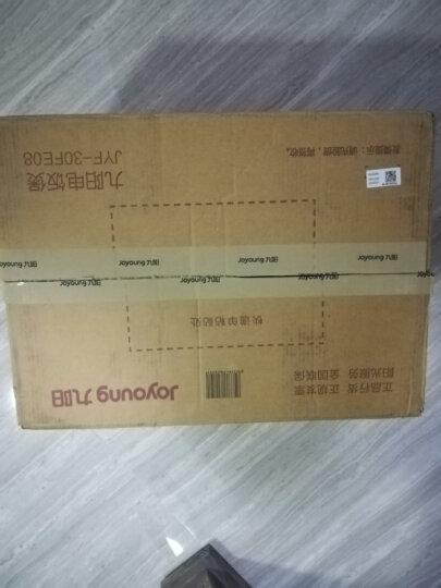 九阳(Joyoung)电饭煲多功能智能电饭锅3L JYF-30FE08 晒单图
