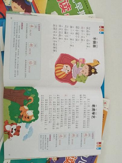 幼儿早期阅读与识字 注音版(套装共6册)(邦臣小红花出品) 晒单图