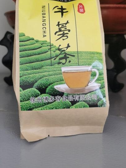 牛蒡茶叶 512克 牛旁茶 徐州黄金色 牛旁茶 礼盒 苍山台湾牛蒡    晒单图