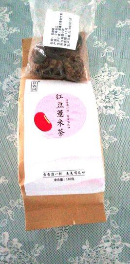 养生茶 可泡茶 养生茶 女 茶叶 同仁堂柠檬干 柠檬片40g*3罐 晒单图