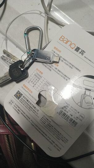 喜宾(banq)64GB Type-C3.1 USB3.0 U盘 C60高速畅销版 亮银色 OTG手机电脑两用车载优盘 全金属迷你优盘 晒单图