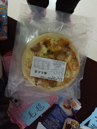 臻乐庄园 披萨半成品 5份装儿童早餐 7英寸/份 5种口味速冻面点 晒单图