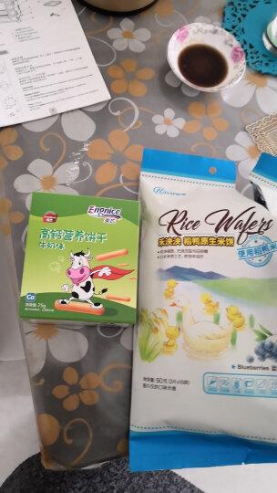 禾泱泱(Rivsea)稻鸭米饼无糖无盐宝宝零食 磨牙饼干蓝莓味50g(2片x16袋) 晒单图
