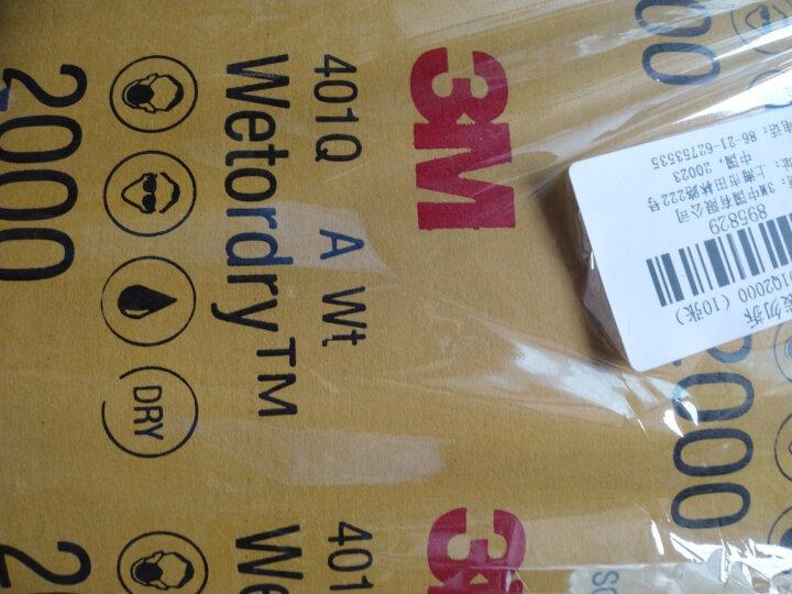 3M砂纸美纹砂纸 汽车漆面打磨抛光钣喷研磨砂纸 401Q P1500 2张 晒单图