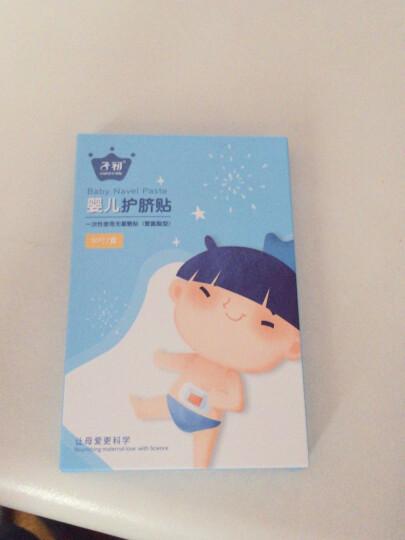子初宝宝退热贴 婴儿物理降温退烧贴儿童成人可用冰宝贴 16片装 晒单图