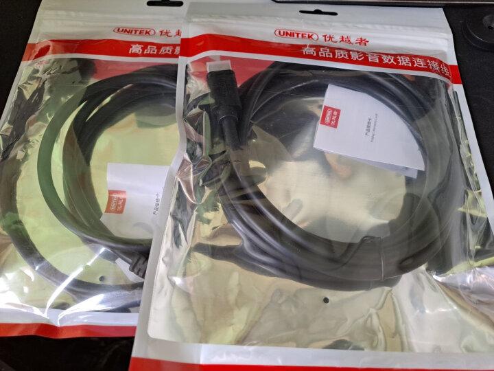 优越者 HDMI线2.0版 4k数字高清线 3D视频线工程级 笔记本电脑连接电视投影仪显示器数据连接线15米 Y-C143U 晒单图