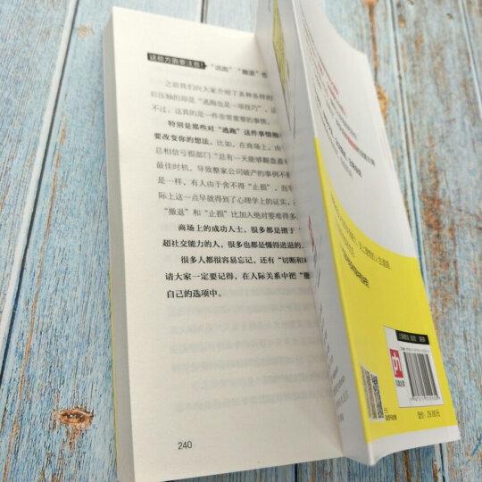 高效演讲:斯坦福备受欢迎的沟通课 晒单图