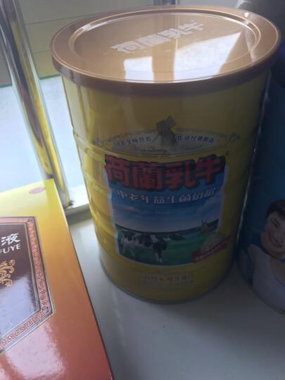 荷兰乳牛 中老年益生菌全脂成人奶粉900g*2罐礼盒装  高钙无蔗糖 添加活性益生菌 晒单图