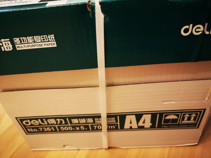 得力(deli)珊瑚海 A4 70g 双面打印纸 行业热销复印纸 500张1包 单包装 晒单图