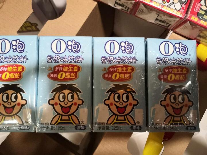 旺旺 旺仔牛奶 儿童牛奶早餐奶 原味 250ml*24 晒单图