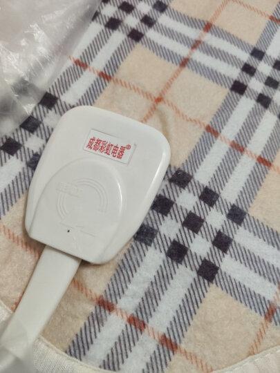 彩虹电热毯双人双控调温(1.8米长1.5米宽)电褥子家用电暖毯高温自动断电电热垫加厚暖毯(颜色随机) 晒单图