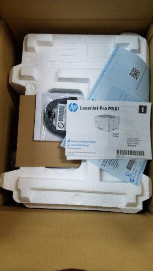 惠普 (HP) M501n激光打印机 晒单图