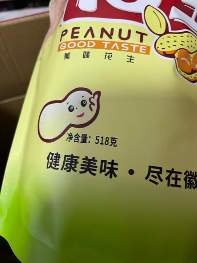 徽记 坚果炒货 休闲零食 蒜香味带壳花生300g 晒单图