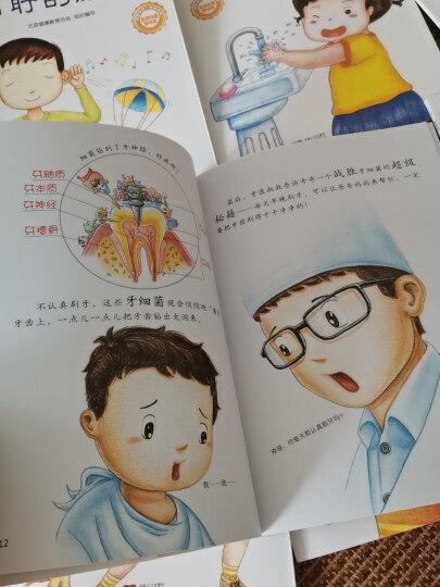 影响孩子一生的健康书(套装共8册)保护眼睛牙齿 3-6岁孩子习惯养成教育绘本 晒单图