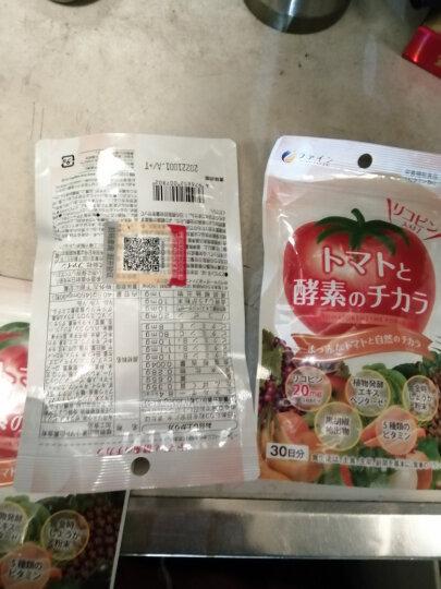 【第二件0元】FINE日本番茄红素酵素软胶囊改善亚健康 提升精子质量备孕必备改善男性问题 保健品 晒单图