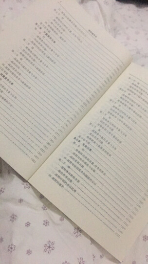 植物营养学(上下册) 第2版 陆景陵 胡霭堂 中国农业大学出版社 晒单图