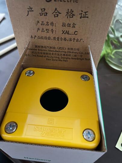 施耐德电气 XAL 塑料 黄色 按钮指示装置附件 XALB01YC 空急停按钮盒 晒单图