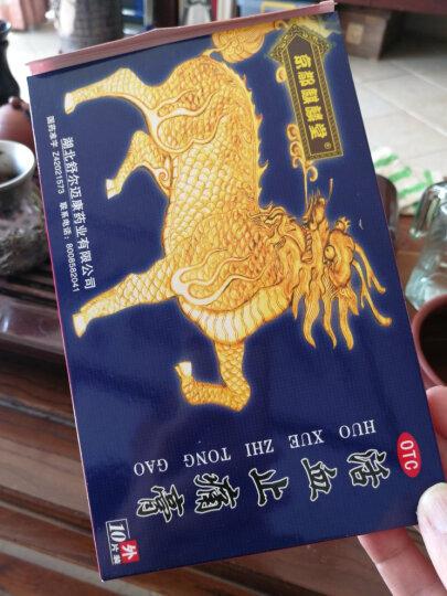桂西北 甜栗 熟板栗 甘栗仁 香甜栗子小吃100gX10袋 零食年货即食板栗 广西河池特产 晒单图