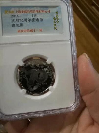 上海集藏 中国金币2011兔年生肖圆形本色银币纪念币  本银兔(1盎司) 晒单图