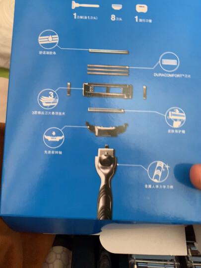 吉列(Gillette) 剃须刀刮胡刀手动  锋速3经典京东豪华装(1刀架+9刀头) 晒单图