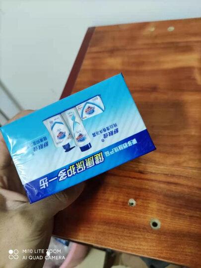 舒肤佳香皂蜂蜜润护115gX3(抑菌99.9%温和滋养 自然润泽 新老包装随机发货) 晒单图