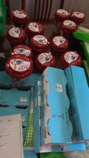 伊利 JoyDay 风味发酵乳 吸果杯巧克力豆&蓝莓酸奶酸牛奶 220g*1(2件起售) 晒单图