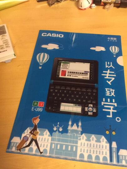 卡西欧(Casio) 卡西欧电子词典键盘膜 E-Y/E-G系列 键盘贴膜保护膜 晒单图