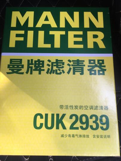 曼牌(MANNFILTER)空气滤清器/空气滤芯/空滤C3880适用宝来/速腾/高尔夫6/POLO/朗逸/晶锐/明锐/波罗 晒单图