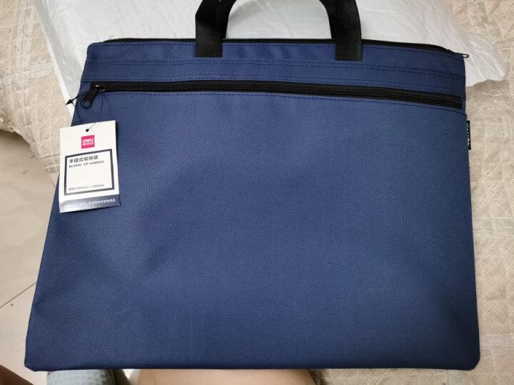 得力(deli) 双层文件袋A4 帆布袋手提袋 商务会议包公文袋公文包资料袋 办公用品 标准日常款 5840【蓝色】 晒单图
