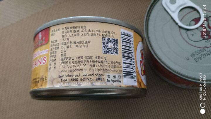 乐鱼泰国进口鱼罐头 方便速食肉罐头下饭菜 方便食品 黑豆豉炸马鲛鱼120g 晒单图