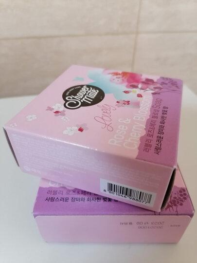 爱敬KCS丝润型香水洁面沐浴皂100g 韩国进口(精油皂洗脸皂香氛皂 香皂液香皂片 名画包装 肌肤滋润光滑 男女) 晒单图