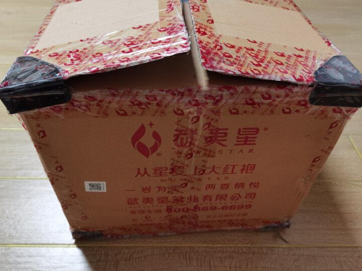 武夷星 大红袍乌龙茶 武夷山岩茶 茶叶礼盒 年货礼盒过年送礼 相得益彰 顺丰速递 240g 晒单图
