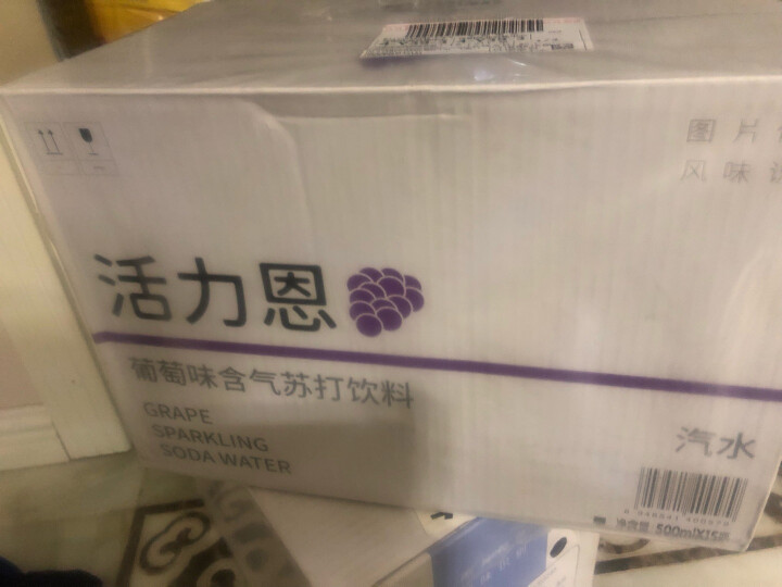 5°C(HORIEN5°C)活力恩 葡萄味 含气果味苏打饮料 500ml*15瓶 整箱装 晒单图