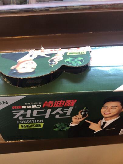 肯迪醒 酒 韩国原装进口特殊用途饮料100ml*5瓶盒装 晒单图