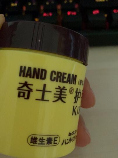 奇士美(KissMe) 护手霜75g(维生素E 长效润泽 呵护双手) 晒单图