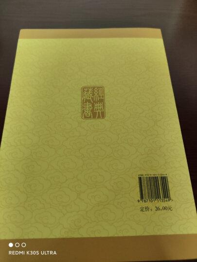 吴晗论明史(套装共3册) 晒单图