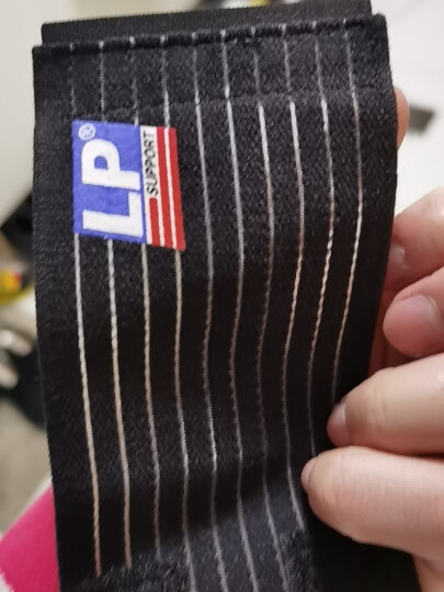 LP633健身绷带护腕缠绕透气型硬拉护具羽毛球篮球男女通用 均码 晒单图