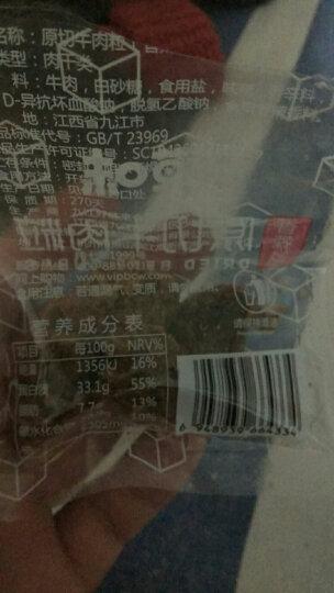 满199减120_百草味 葡萄干200g 新疆特产蜜饯零食黑加仑无籽提子果干 MJ 玫瑰红 晒单图