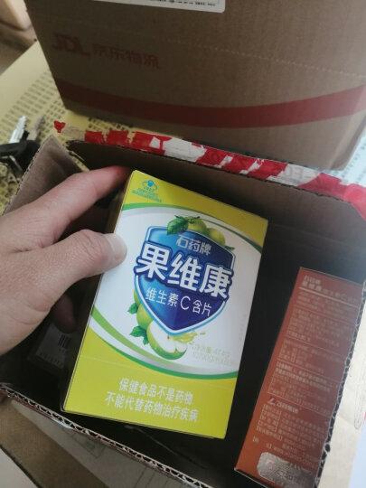 石药牌 果维康维生素C含片礼盒装 (无糖水果味含鲜橙,蓝莓,青苹果三种口味)30片*6瓶 补充维生素c 晒单图